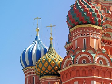 Locations Russian Federation Moscow  image